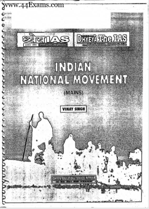 भारतीय राष्ट्रीय आंदोलन, विनय सिंह द्वारा : यूपीएससी परीक्षा हेतु हिंदी पीडीऍफ़ पुस्तक   Indian National Movement by Vinay Singh : For UPSC Exam Hindi PDF Book