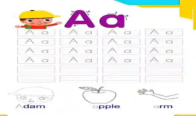 كتيب تفاعلي لتعليم الحروف والارقام من كتاب ماي فريند