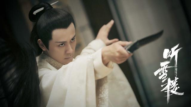 Listening Snow Tower Qin Junjie