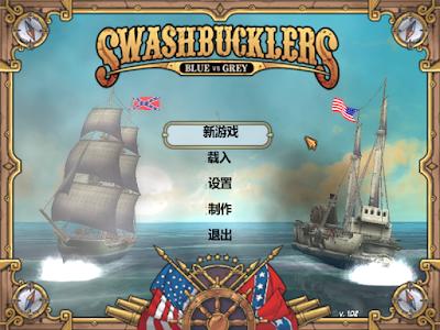 亡命之徒:藍與灰+任務攻略,海戰冒險角色扮演RPG!