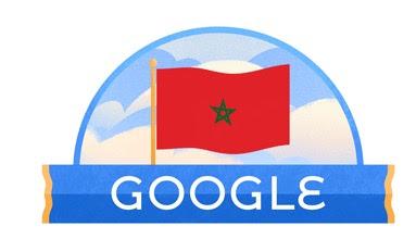 غوغل تحتفي بالذكرى 63 لاستقلال المغرب