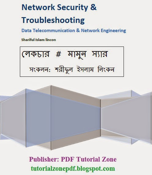 Network Security & Troubleshooting Bangla Cover
