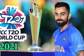 आईसीसी टी20 वर्ल्ड कप 2021 शेड्यूल, टाइम टेबल, टीम लिस्ट Pdf Download