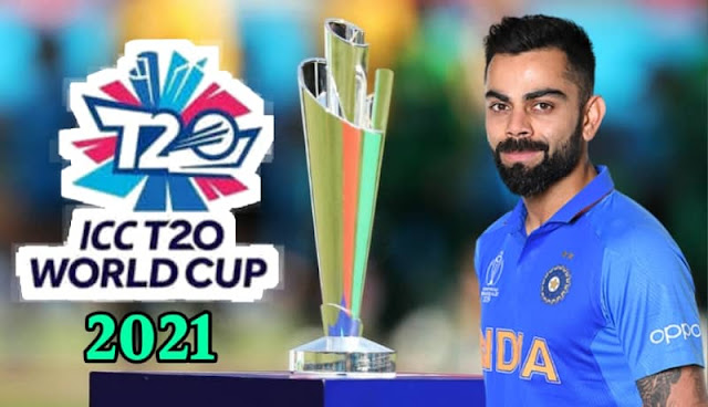 Icc t20 world cup 2021, t20 world cup 2021 team india player list