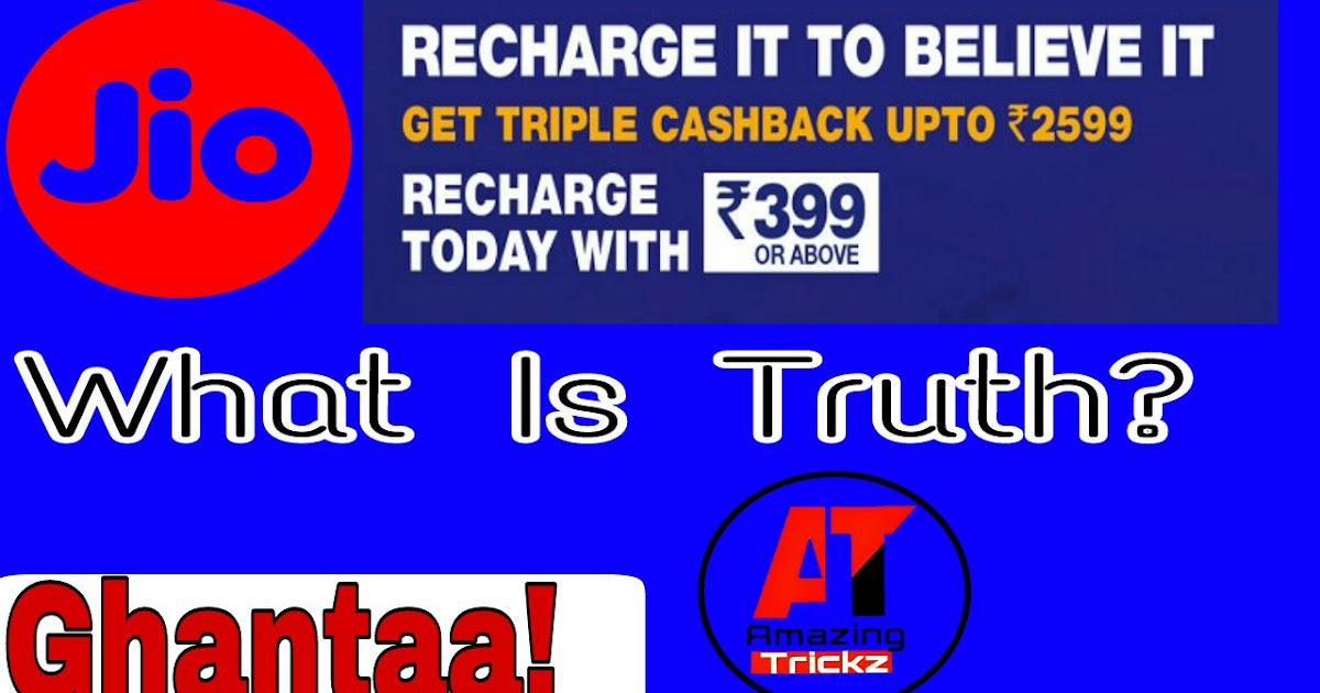 Jio Triple Cashback Explained [Hindi] Must Watch ...