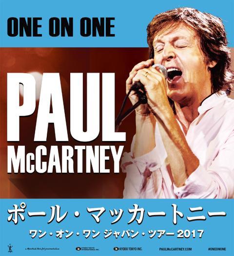 Review Set List Paul McCartney Tokyo Dome