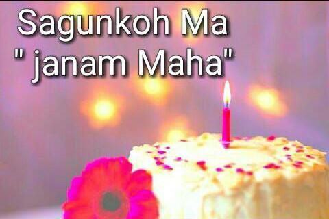 Wish in santali