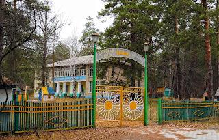 Святогірськ. Дитяча дача «Ромашка»