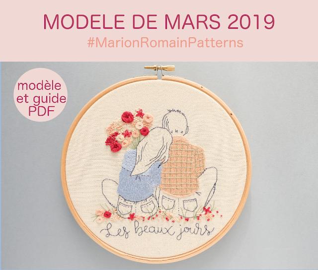 #MarionRomainPatterns