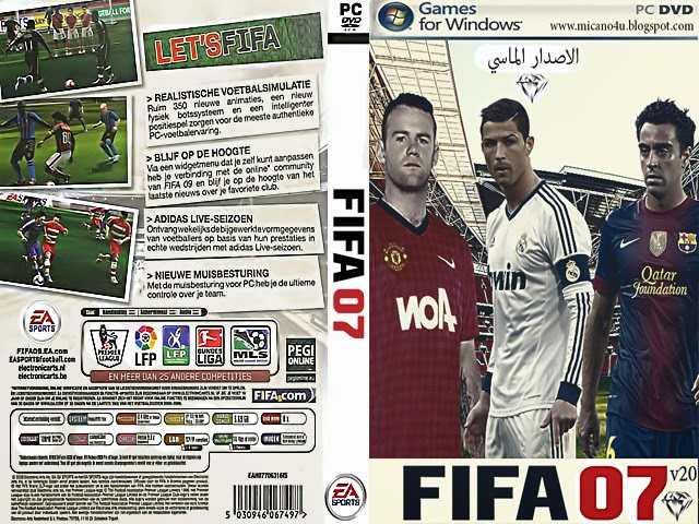 حصريا الاصدار الماسي من باتشات فيفا 2007,احدث باتشات فيفا 2007,الدوري الفلسطيني لفيفا 2007,كأس العالم 2010 لفيفا 2007,خلفيات 2014,ستايلات لاعبين,احذية,كرات,والمزيد