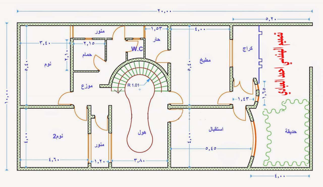 تصميم هندسي لخريطة منزل مساحة 200م2 حديثة 2019