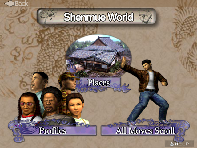 The Shenmue World menu screen, recreated in Suka Pass