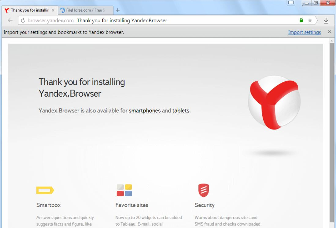 تحميل متصفح yandex browser للكمبيوتر