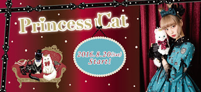 mintyfrills kawaii sweet lolita fashion cute pretty frilly cats