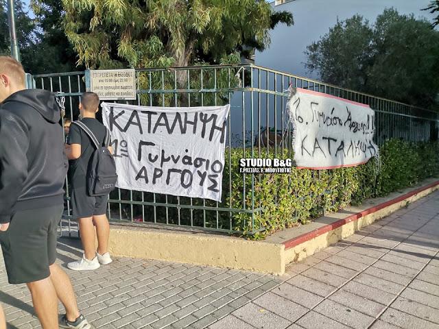 Σαράντα σχολεία στην Περιφέρεια Πελοποννήσου τελούν υπό κατάληψη (βίντεο)