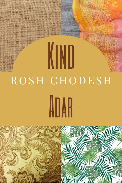 Happy Rosh Chodesh Adar Greeting Card | 10 Free Modern Cards | Happy New Month | Jewish Twelfth Month
