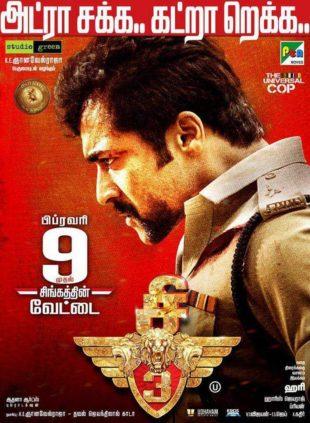 Singam 3 2017 Full Tamil Movie Download HDRip 720p ESub