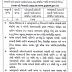 Anganwadi Worker / Helper Recruitment for Valsad Districts 2020