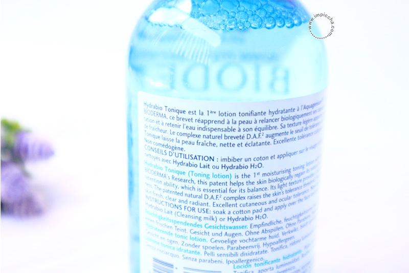 Bioderma Hydrabio Tonique