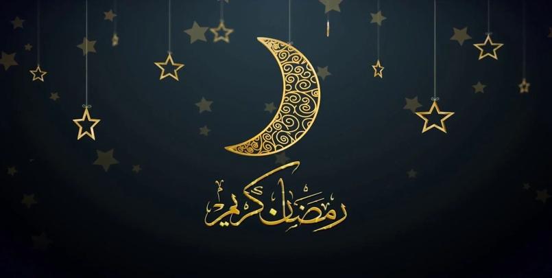 موعد ليلة الشك+هلال رمضان+وزارة الشؤون الدينية والأوقاف+دار الإمام سيدي عبد الرحمان الثعالبي Hilal-Ramadan-1442 رمضان كريم 2021 رمضان مبارك 1422 Alger+#رمضان #الجزائر #رؤية #الهلال