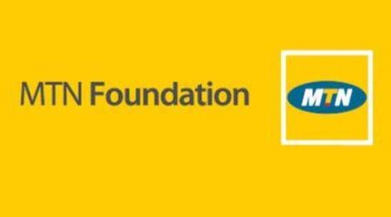 mtn foundation scholarship logo