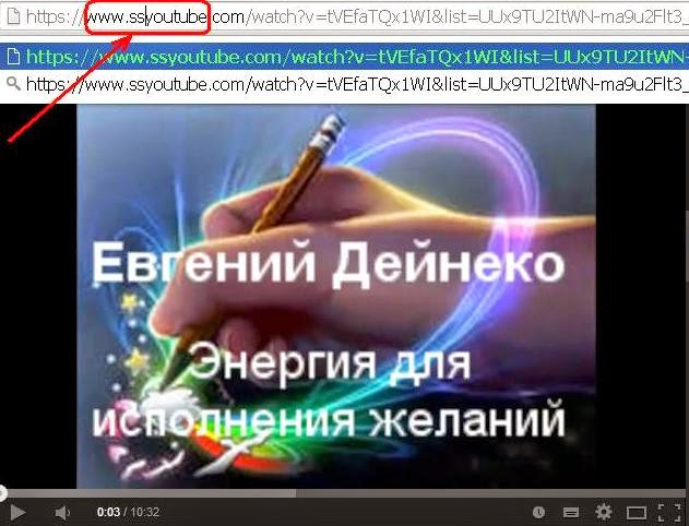 http://www.iozarabotke.ru/2014/06/kak-skachat-video-s-youtube.html