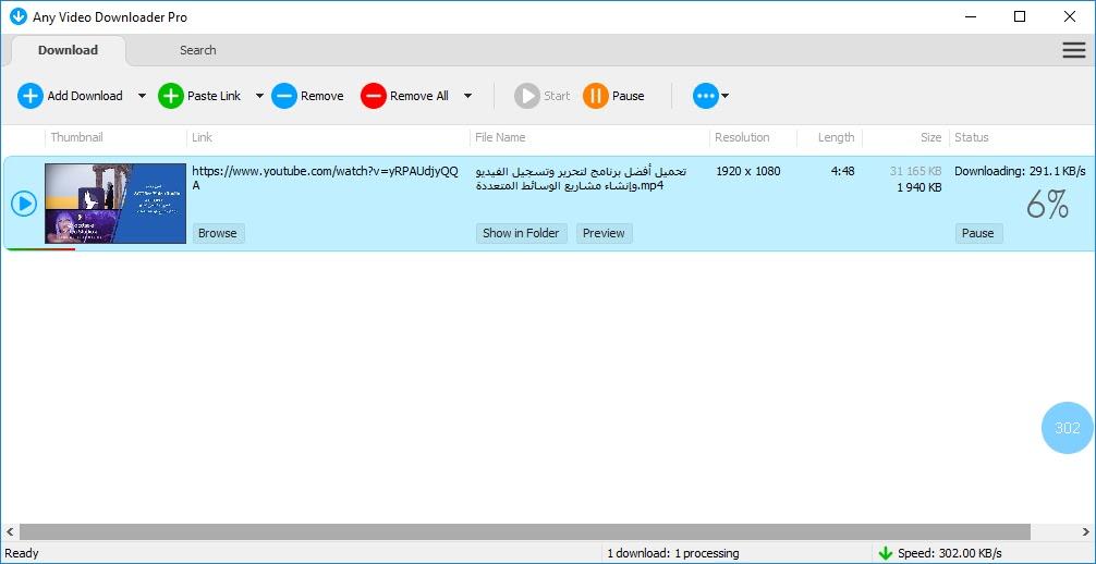 تحميل برنامج Any Video Downloader Pro 7.18.0 لتنزيل مقاطع الفيديو من مواقع مشاركة الفيديو