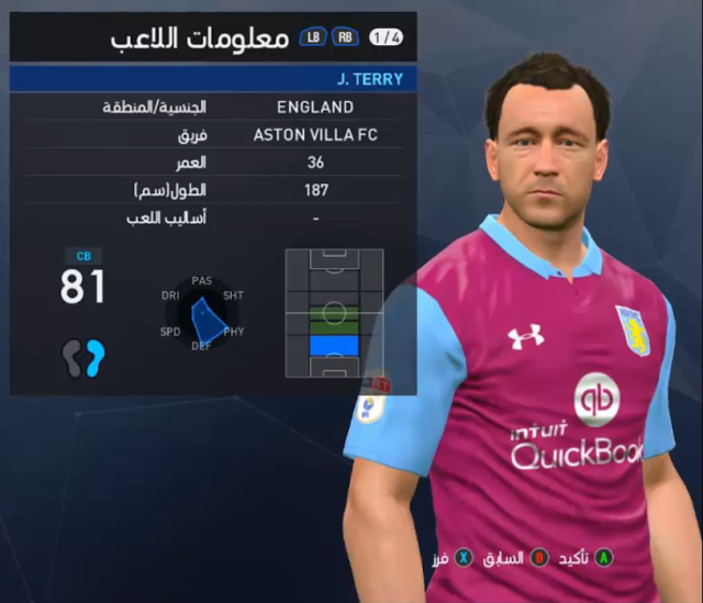 7242d6278 اوبشن فايل 2018 لبيس 17 OPTION FILE 2018 PES 17 PES PATCHES