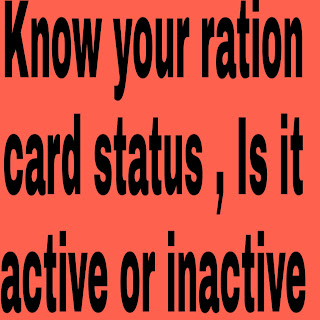 Know your ration card status , Is it active or inactive