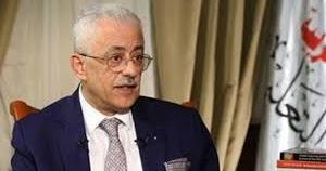 تغيير نظام التعليم المصري كليا بعد فترة الكورونا حصريا تعرف علي التعديلات الجديدة 2020 2021 Al Masader