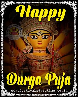 Happy Durga Puja Wallpaper Free Download