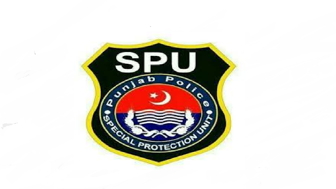 SPU Police Upcoming Jobs 2020-2021 SPU Special Protection Unit Latest (1310) Vacancies in Pakistan