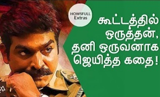 The story of Common man to Mass hero – Vijay Sethupathi's Success Story | VijaySethupathi
