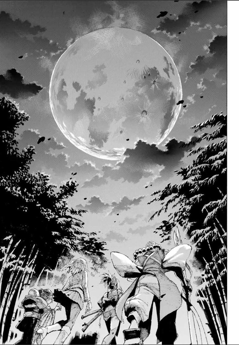 Fate/Grand Order: Epic of Remnant - Seven Duels of Swordsmasters - หน้า 56
