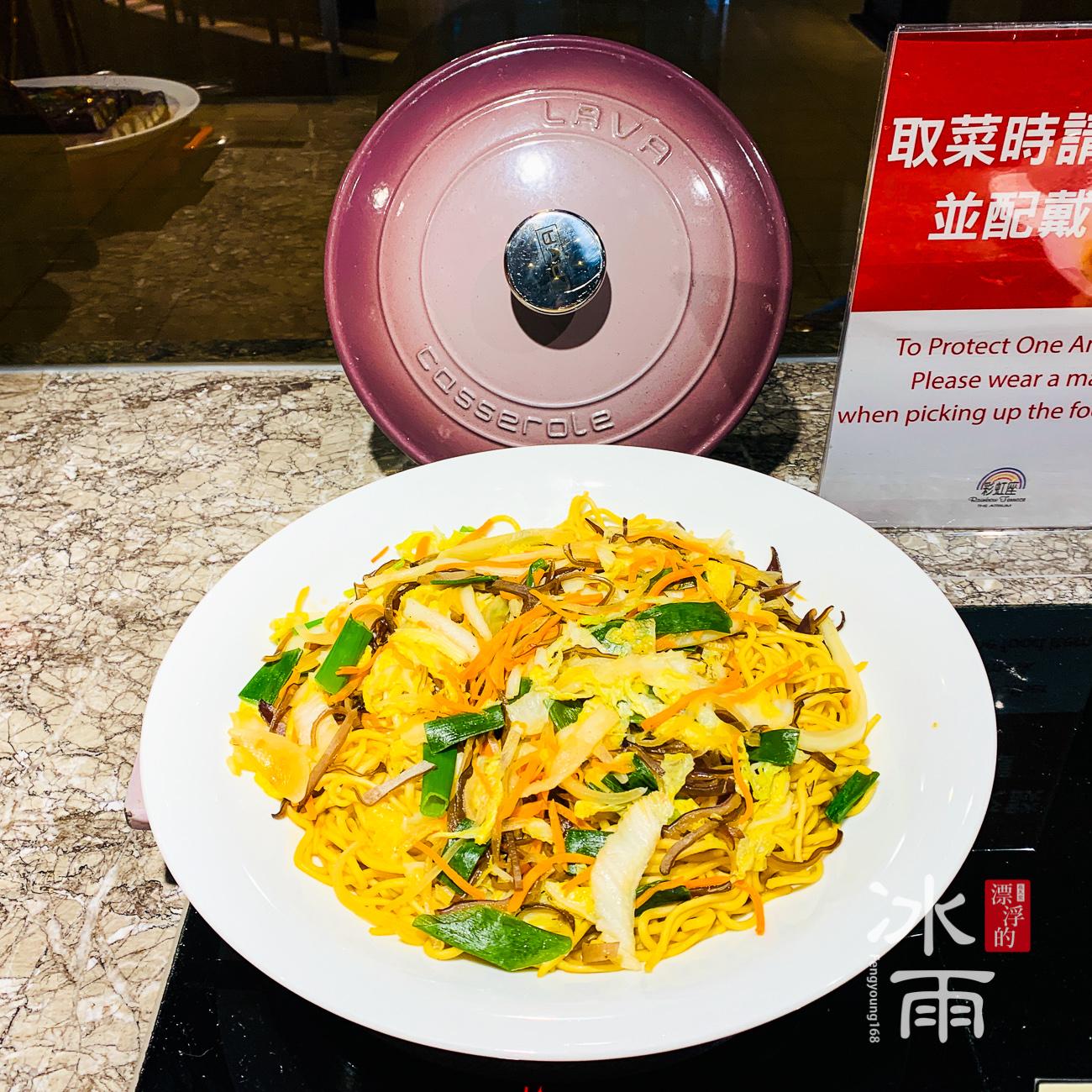 福華大飯店|炒麵