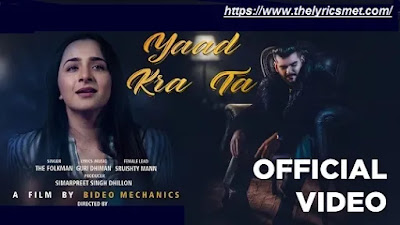 Yaad Kra Ta Song Lyrics | The Folkman | Excel Music | New Punjabi Song 2020