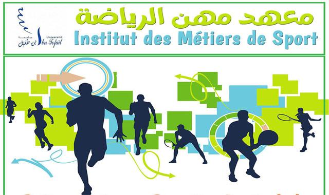 l'Institut des Métiers de Sport