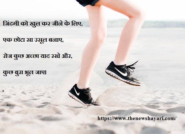 Motivational Quotes Hindi Success