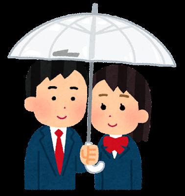 相合い傘のイラスト(学生)