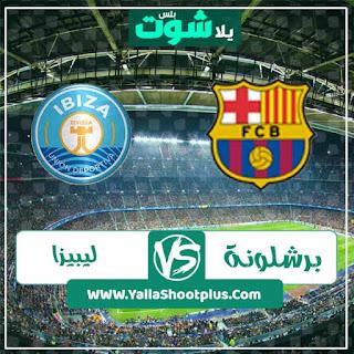 مباراة برشلونة وليبيزا
