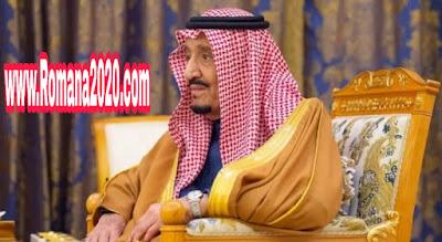 أخبار السعودية وزير الرياضة ووزير السياحة و وزيرالاستثمار يؤدون القسم أمام خادم الحرمين الشريفين الملك سلمان بن عبدالعزيز