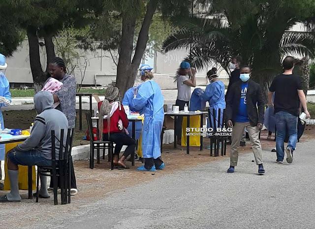 Σοκ στην Αργολίδα : 150 τα κρούσματα κορωνοϊού στη δομή φιλοξενίας προσφύγων στην Ερμιονίδα