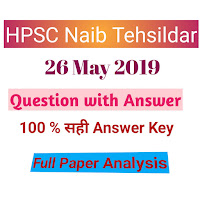 HPSC Naib Tehsildar 26 May 2019 Answer Key