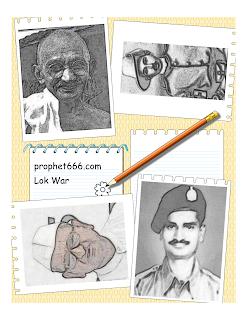 Mahatma Gandhi and Anna Hazare