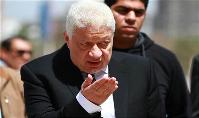أول بلاغ ضد مرنضي منصور بعد رفع الحصانة