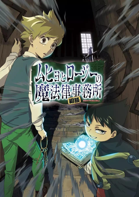 Xem Anime Biệt đội Siêu Nhiên -Muhyo to Rouji no Mahouritsu Soudan Jimusho - Muhyo & Roji's Bureau of Supernatural Investigation VietSub