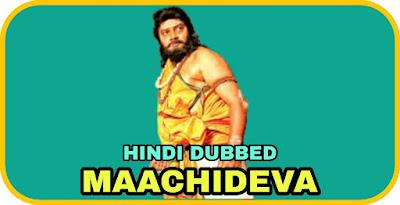 Maachideva Hindi Dubbed Movie