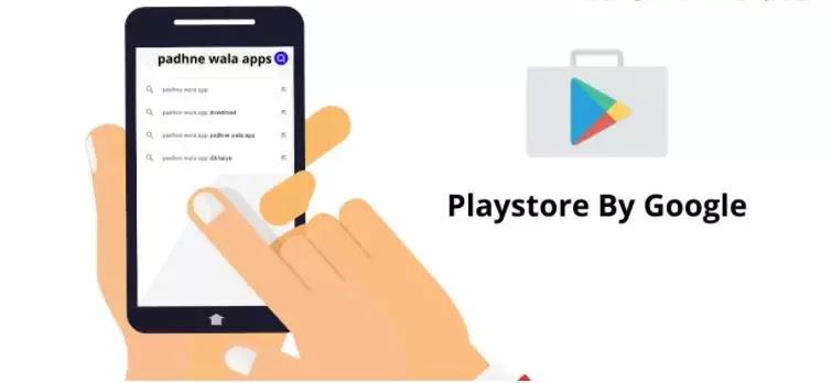online padhne wala app,padhne wala app download,english padhne wala app,padhne wali app ,math padhne wala app