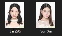 These BEJ48 and GNZ48 members already left the group surprisingly