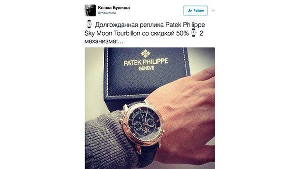 ساعة رجالية ثمينة